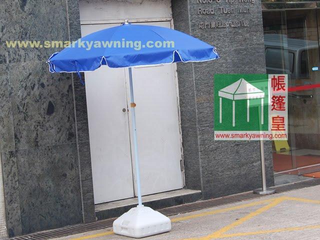 太陽傘-藍色及水座