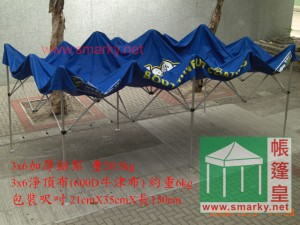 3x6-canopy-tent-活動帳篷