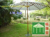 花園傘640x480-GardenUmbrella-GreenWhite