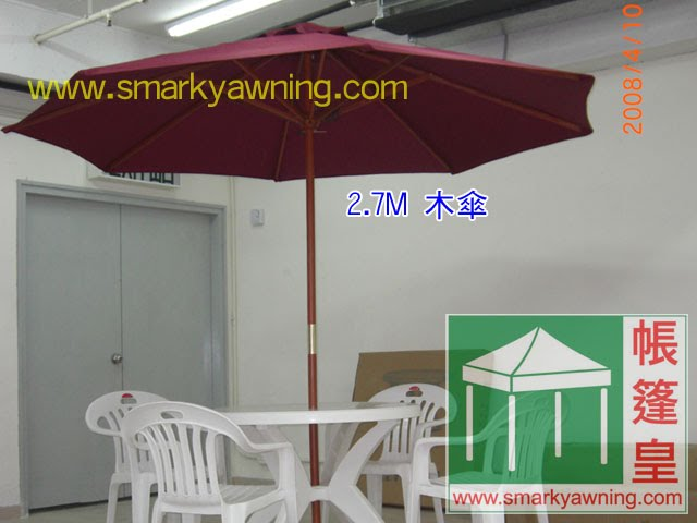 花園傘640x480-GardenUmbrella-Red-wood