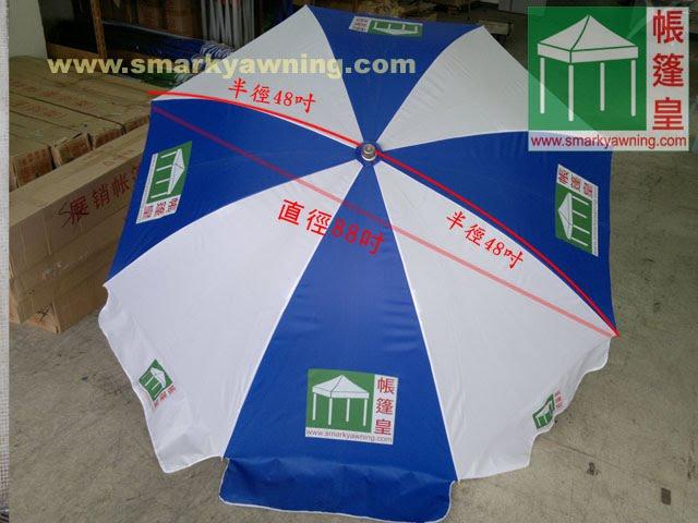 帳篷皇絲印太陽傘戶外環保木桌椅