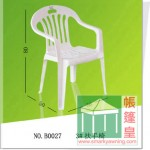 PlasticOutdoorFurniture-B0027