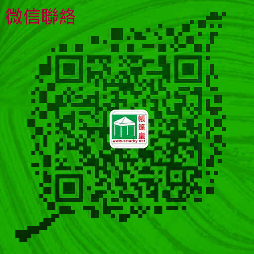 WeChat-smarky